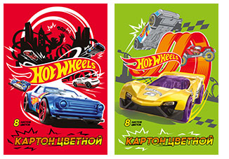набор цв. картона n 8ц 8л нем 1ст папка Hot Wheels HW119/2